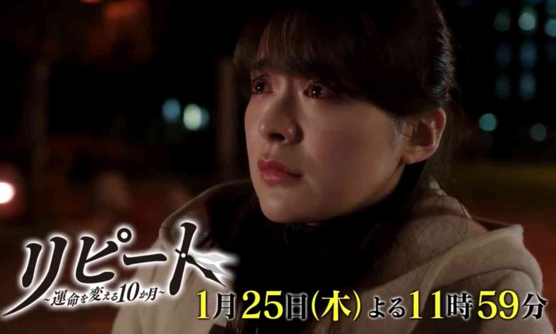 [実況・感想]  リピート~運命を変える10か月~  第3話