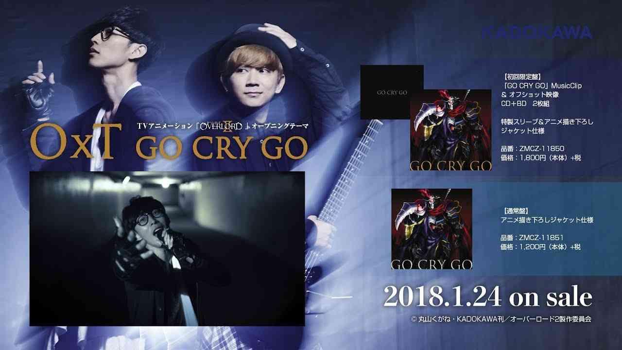 【MV】OxT「GO CRY GO」Music Clip ショートVer. - YouTube