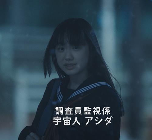 芦田愛菜ウキウキ、セーラー服姿でボスCM