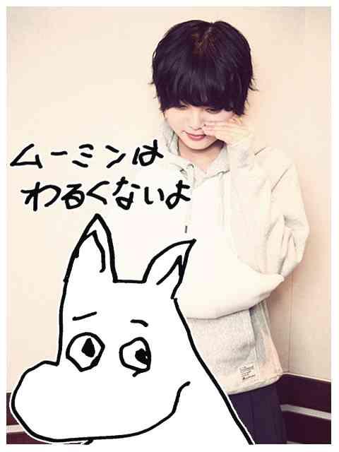 欅坂46 平手友梨奈「ムーミンは嫌いにならないで」|ニフティニュース