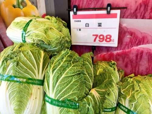 野菜が高い!それでもお買い得なものは? 1月中旬の野菜のお値段事情