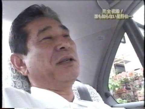 2003阪神タイガース優勝前 スーパーテレビ1/2 星野仙一完全密着 - YouTube