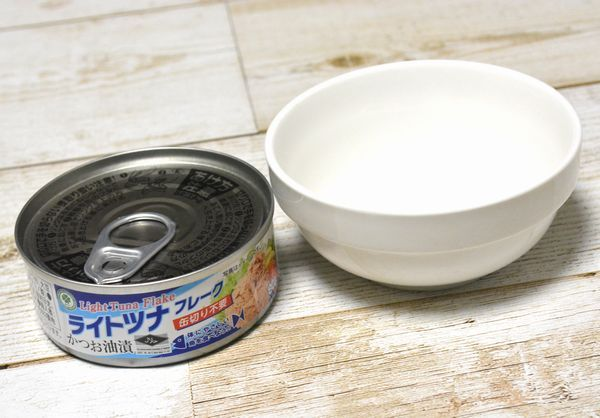 ツナ缶の油を切る簡単な方法
