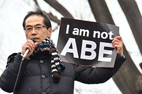 武田鉄矢さん知ってる? 安倍さんは殴り返してくるんだよ|政治|ニュース|日刊ゲンダイDIGITAL