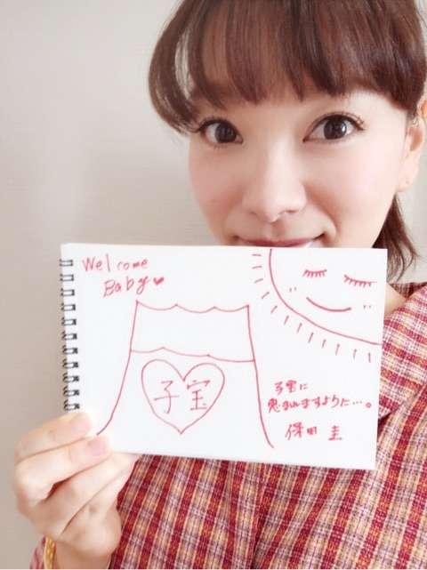 妊活中の皆様へ|保田圭オフィシャルブログ「保田系」powered by Ameba