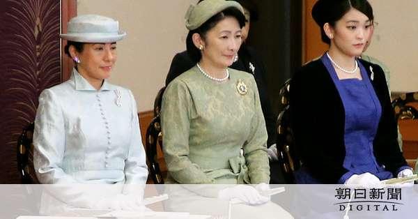 皇居で講書始の儀 雅子さまは15年ぶり出席:朝日新聞デジタル