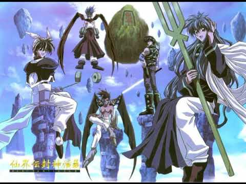 封神演義仙界傳Houshin Engi(1999) - OP - Will - YouTube