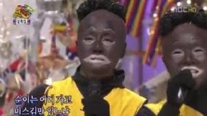 韓国のテレビ番組で黒人蔑視騒動 黒人女性「全然笑えないし」「韓国人にがっかり」と激怒 | ニコニコニュース