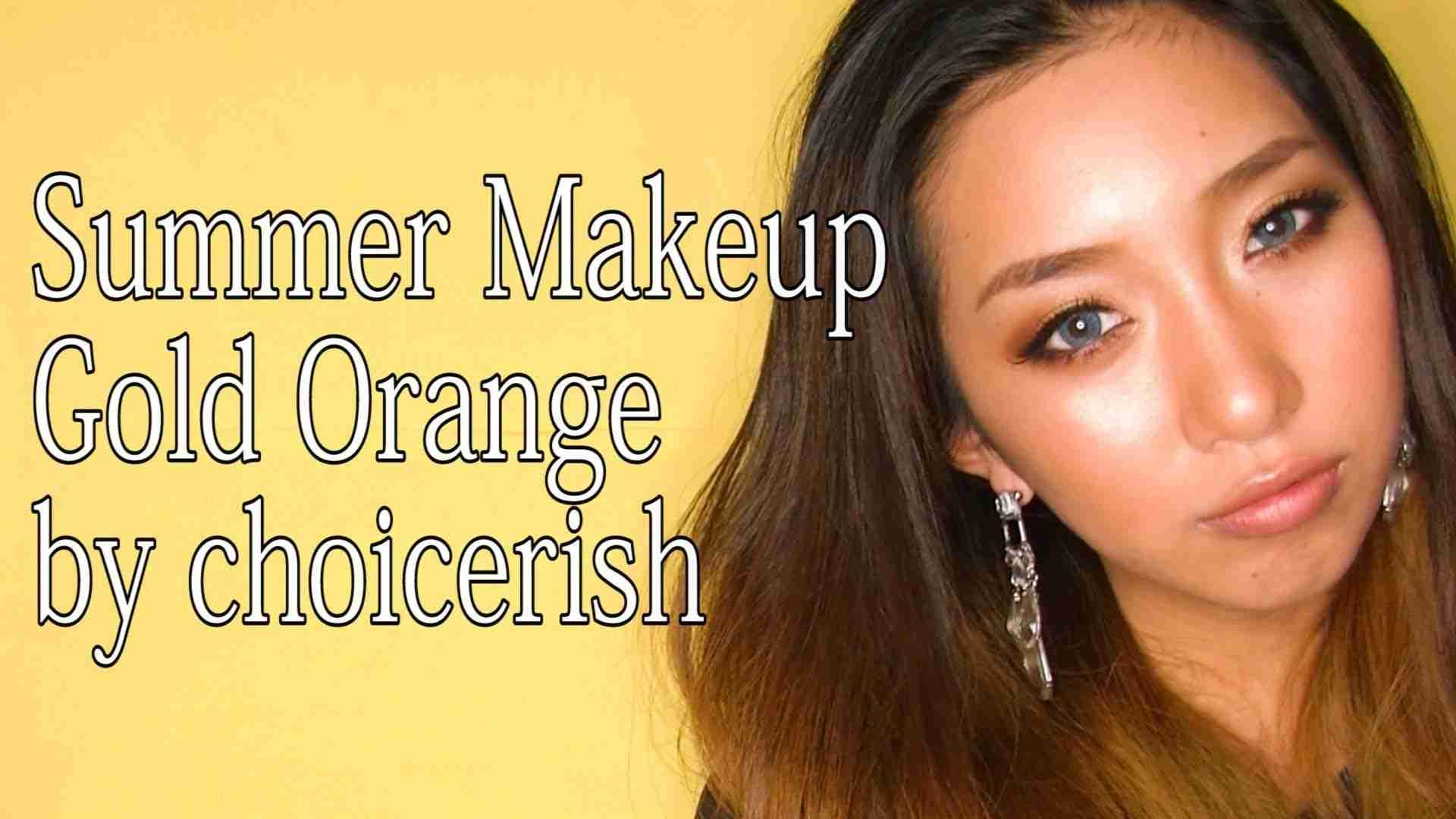 夏のオレンジゴールドメイク/Summer Makeup; Gold Orange - YouTube