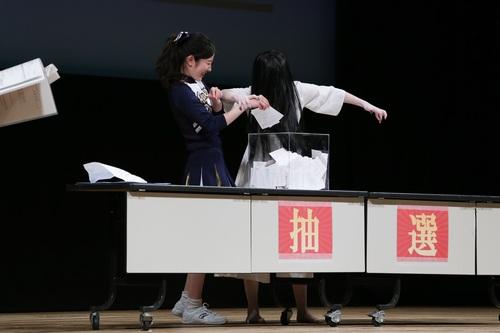 """貞子が成人式に""""出現""""、会場から悲鳴も"""