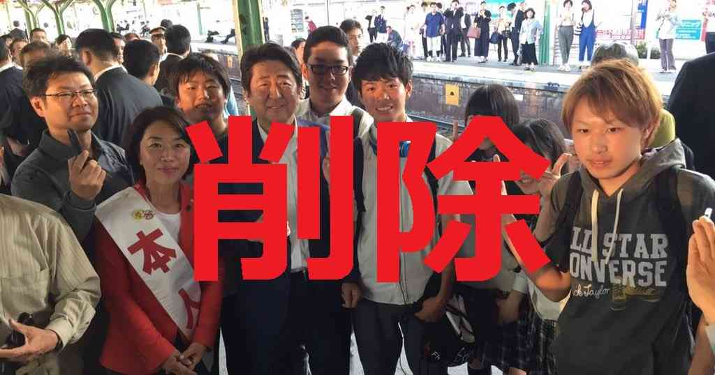 【炎上】アンチ安倍総理派が高校生に圧力をかけてビックルの写真を消させていた | netgeek