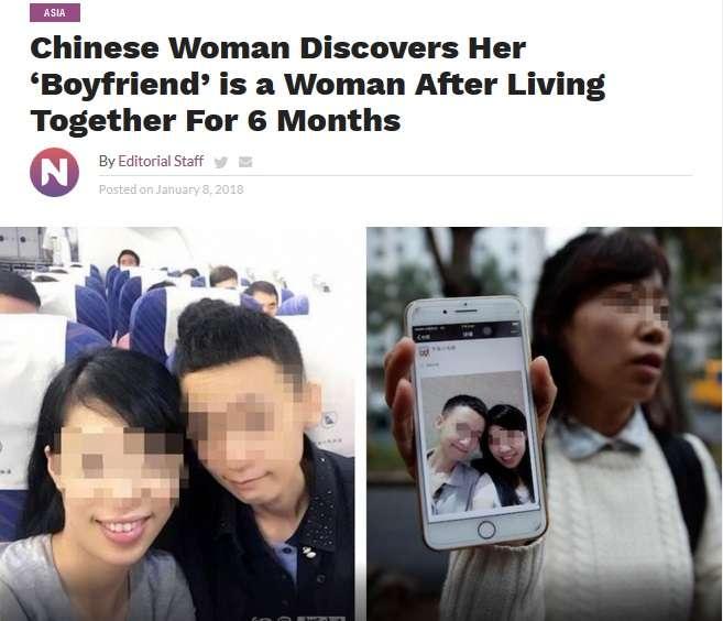【海外発!Breaking News】半年間同棲した彼氏は女だった 逃げられた女性執念の追跡(中国) | Techinsight(テックインサイト)|海外セレブ、国内エンタメのオンリーワンをお届けするニュースサイト