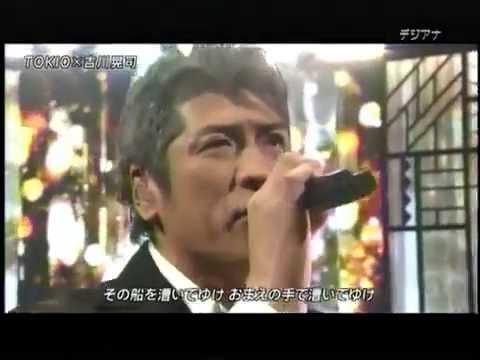 2011-12-07  吉川晃司 vs TOKIO - sorafune - YouTube