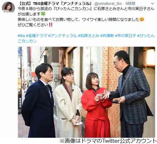 石原さとみにセクハラ三昧、梅沢富美男が炎上 | Narinari.com