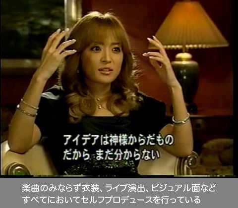 """浜崎あゆみ、セクシーな""""あゆバウワー""""に「カッコ良すぎ」「素敵」と絶賛の声"""
