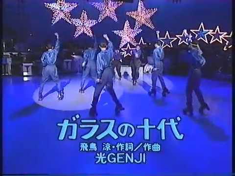 光GENJI  -  ガラスの十代 - YouTube