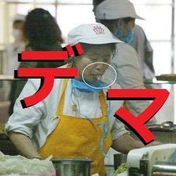 「日本輸出用キムチに唾を吐く韓国おばさん」として出回っている画像、デマだった。デマの発生源を調べた - NAVER まとめ