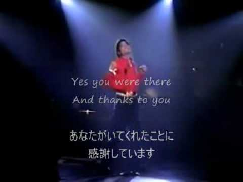 You Were There Michael jackson - YouTube
