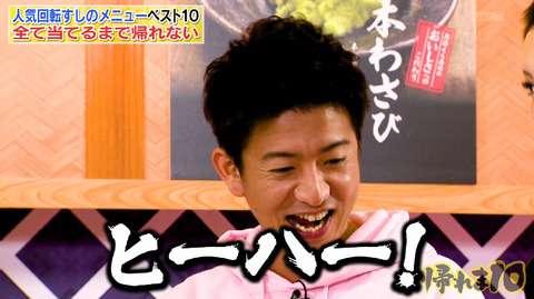 木村拓哉、帰れま10で回転寿司に悪戦苦闘 レーンから取り出せずに「なんで取れないの?」