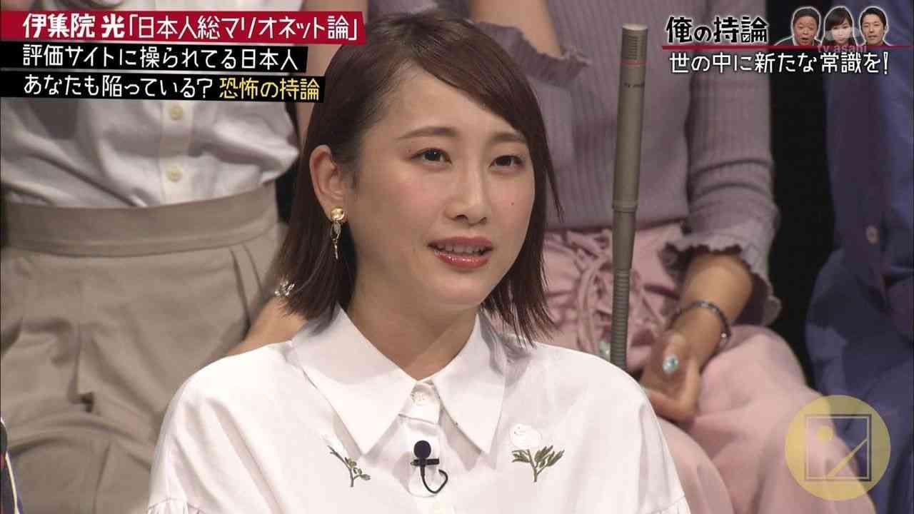 """松井玲奈、衝撃の""""アフロヘア""""に反響"""