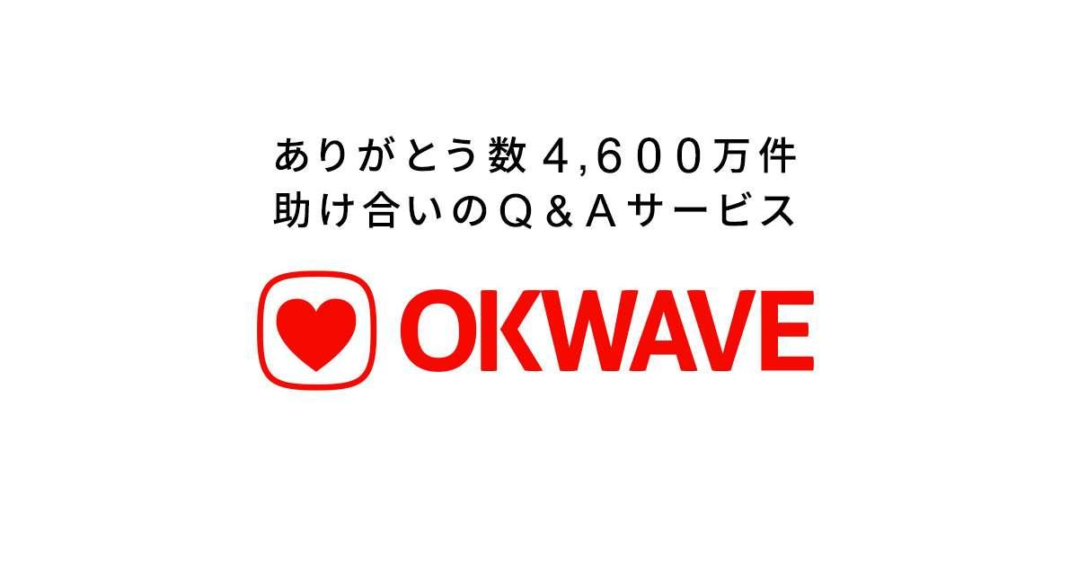 こういう状況を表現することわざは? - 日本語・現代文・国語 解決済み| 【OKWAVE】