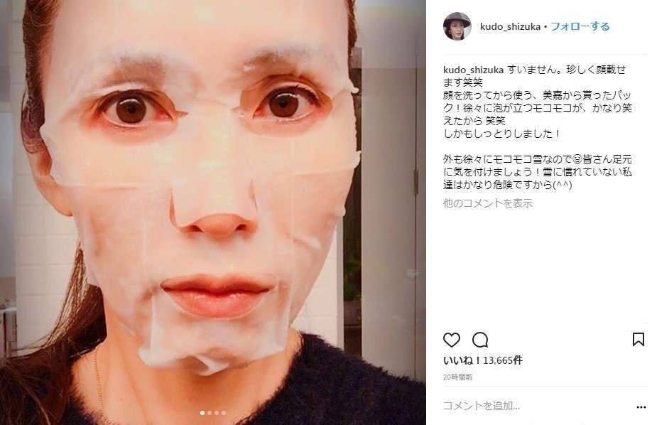 工藤静香、衝撃の顔パック写真披露 「一瞬誰かと」「怖い」 : J-CASTニュース