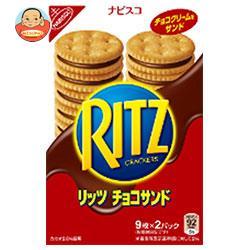 【楽天市場】モンデリーズ・ジャパン RITZ(リッツ)チョコ サンド 9枚×2P×10個入:味園サポート楽天市場店