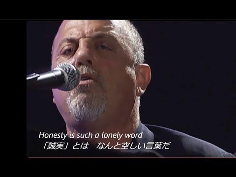 Billy Joel - Honesty (with lyrics) - YouTube