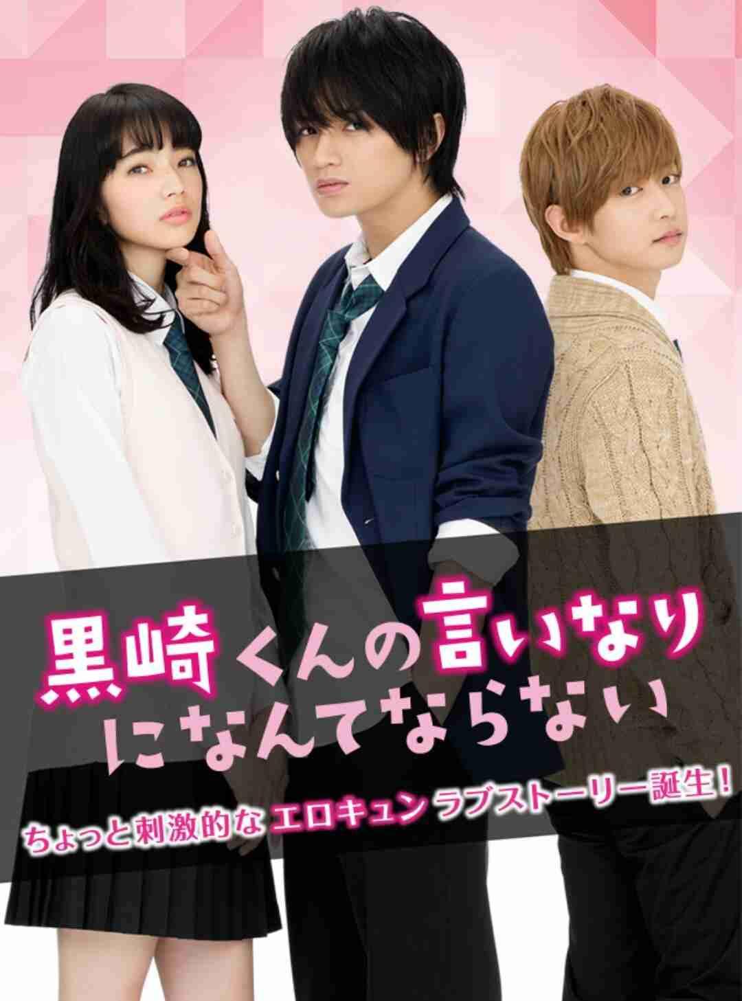 千葉雄大、アイドル顔負け対応で山田涼介を圧倒 ぱっつん前髪で登場
