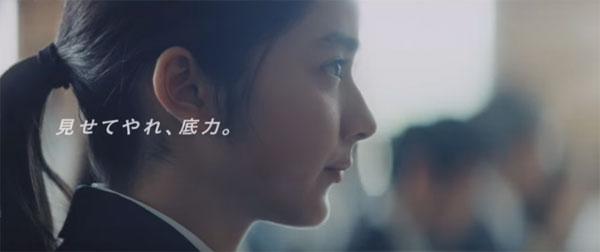 """平祐奈の""""美しい横顔""""に絶賛の声"""