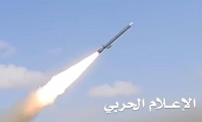 UAEの原子力発電所にフーシ派がイラン製巡航ミサイルで攻撃(JSF) - 個人 - Yahoo!ニュース