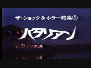 地上波(全国放送)で放送してほしい映画を挙げるトピ