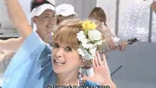Ceron - [Music Fair] Ayumi Hamasaki - Boys & Girls [2009-08-15] - Vidéo Dailymotion