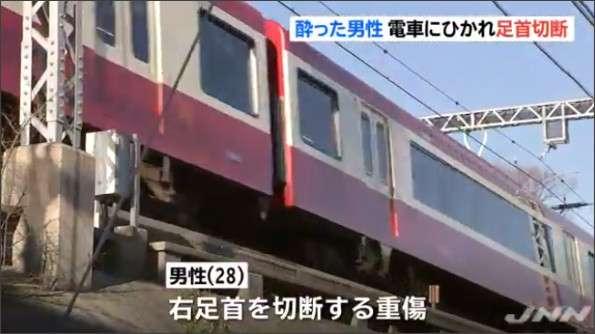 線路上にいた男性が電車にひかれ足首切断