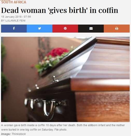 【海外発!Breaking News】死亡後に棺桶の中で33歳女性が出産 葬儀会社スタッフが発見(南ア) | Techinsight(テックインサイト)|海外セレブ、国内エンタメのオンリーワンをお届けするニュースサイト