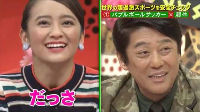 ますおか岡田圭右、離婚から1ヶ月で「吹っ切れた」 再婚の予定は「あるかいな!」