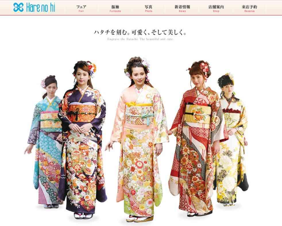 振り袖レンタルのharenohi(はれのひ)が成人式当日に計画倒産か 着物を着られない、式に出られない新成人が続出…