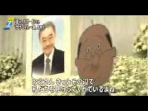 【サザエさん】波平さんに最後のお別れ サザエとカツオの声で、お別れのあいさつが、泣ける。 - YouTube