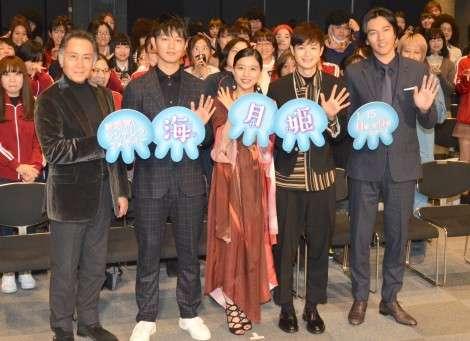 芳根京子主演『海月姫』初回平均視聴率8.6%   ORICON NEWS