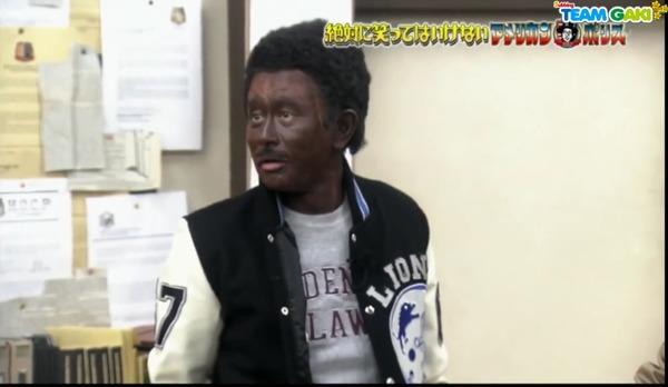 海外反応! I LOVE JAPAN  : ダウンタウン浜田の黒塗りメイクに外国人が大激怒か!? 海外の反応。
