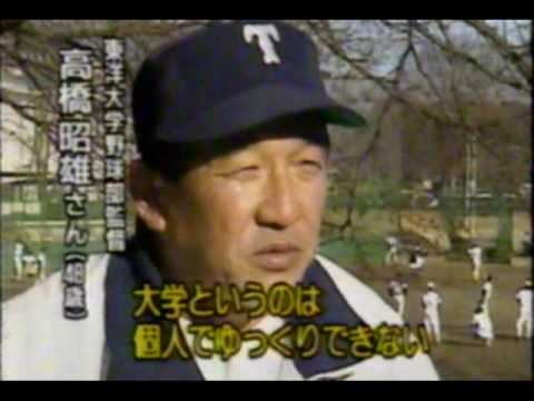 落合博満 野球人生を語る 2/6 - YouTube