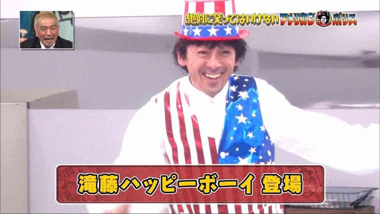 滝藤賢一さんが好きな方お話ししましょう