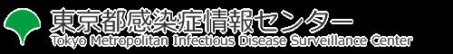 東京都感染症情報センター  » 梅毒の流行状況(東京都 2018年)