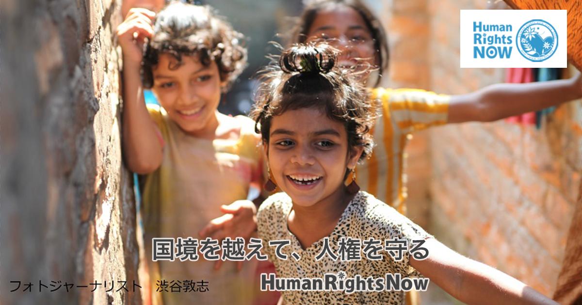 【メディア】12月17日毎日新聞 <AV出演強要は人権侵害> | ヒューマンライツ・ナウ
