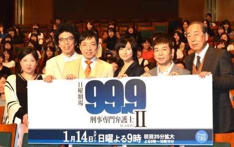 松潤主演『99.9』続編初回、15.1%高視聴率でスタート | ORICON NEWS