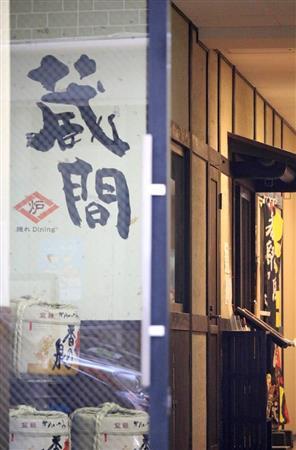 ちゃんこ料理店の経営者が暴行を受けて死亡 殺人罪での立件を提案 - ライブドアニュース