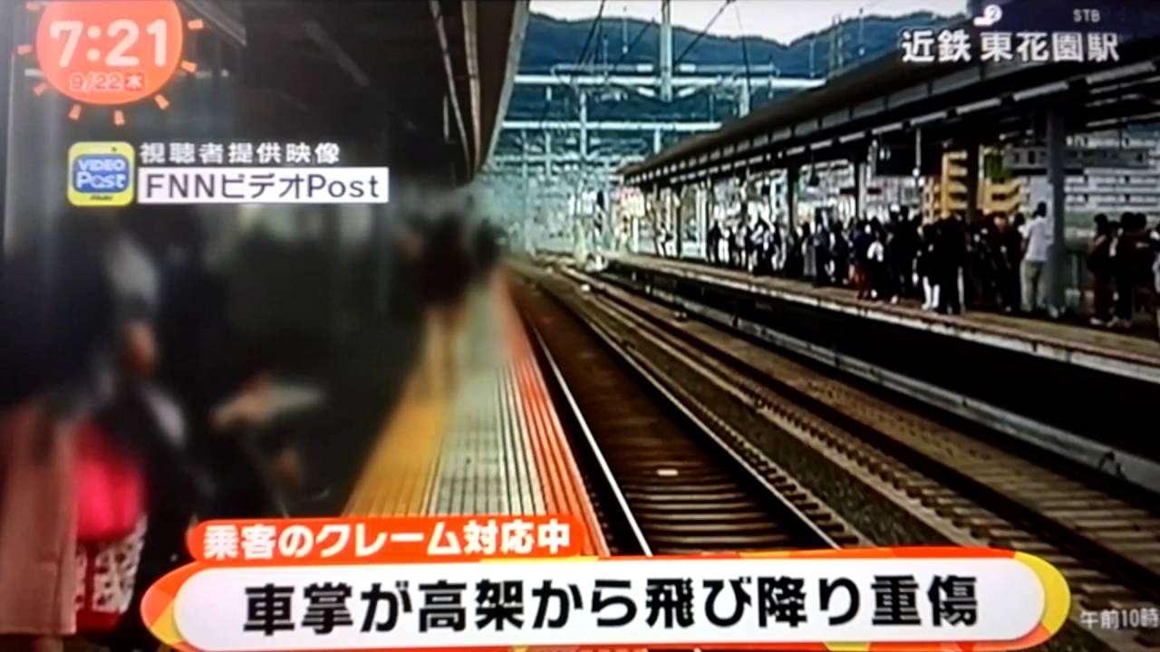 「遅延を批判する人は、コレを見て!」 駅で撮影された写真にハッとする