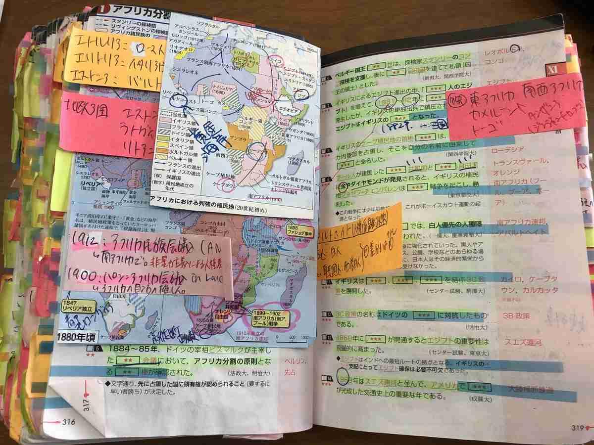「凄まじいオーラを放っている」 センター試験の世界史で満点をとった受験生の参考書がひと目見てわかるすごさ