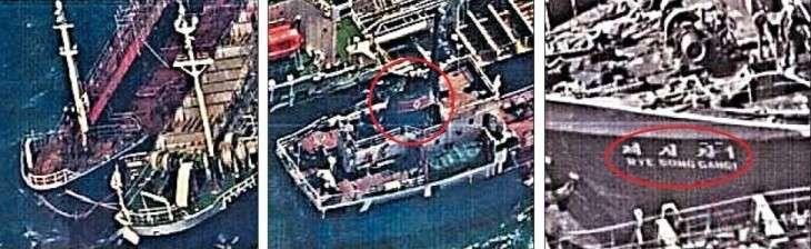 中国と北朝鮮、海上で30回以上も石油を密輸 米国が偵察衛星で現場撮影