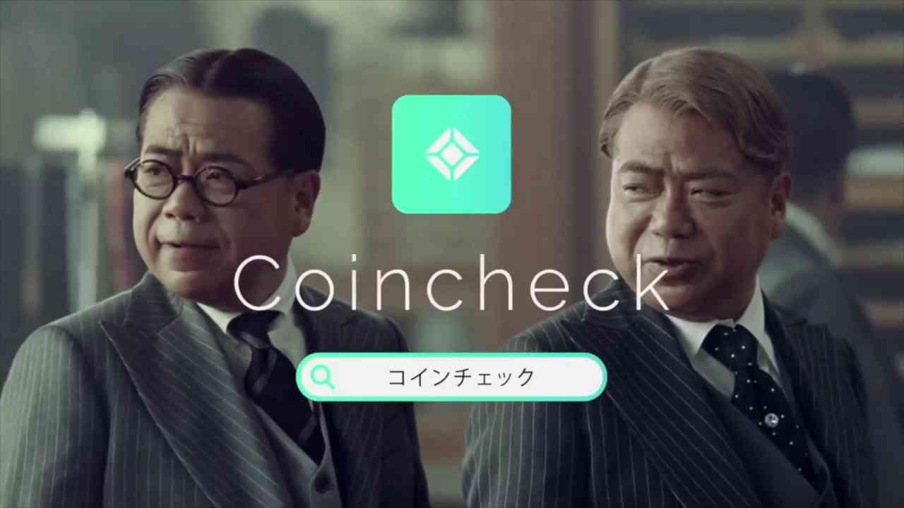 出川哲朗「ビットコイン」の暴落でなぜかネットで袋叩きに!